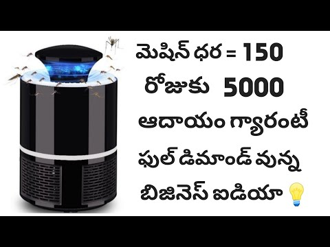 , title : 'Business ideas in telugu ✔️new business ideas small business ideas in telugu 2021 business tips 2021