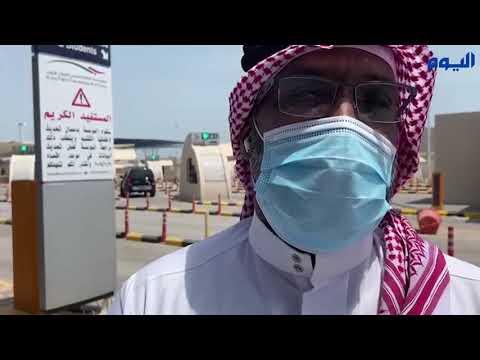بدء استقبال المواطنيين القادمين من البحرين