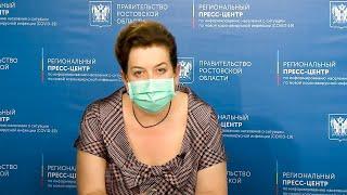 О ситуации c COVID-19 в Ростовской области