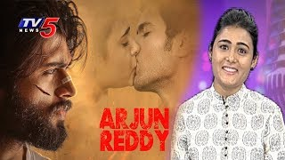 Arjun Reddy Heroine Shalini Pandey Exclusive Interview