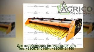 Жатка для уборки подсолнечника Oros (Орош) от компании Агрикомаш ООО - видео