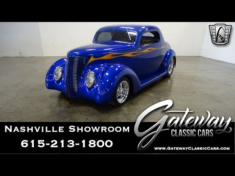 1937 Ford Coupe (CC-1357189) for sale in O'Fallon, Illinois