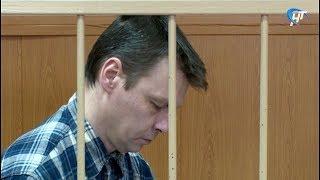 В Новгородском районном суде начались прения по делу Алексея Головина