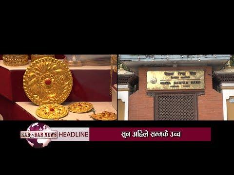 Gold Deposit Scheme Starts