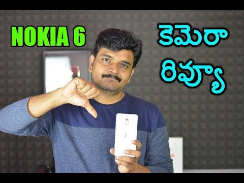 Nokia 6 Camera Review Compared with Lenovo K8 Note ll in telugu ll by prasad ll