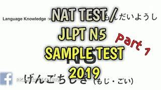 jlpt n5 test 2019 - TH-Clip
