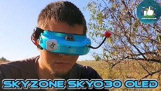 ✔ Полный Обзор | FPV Очки Skyzone SKYO30 Oled | Стоят ли Своих Денег?