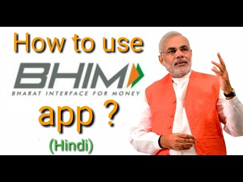 How to use BHIM app ?