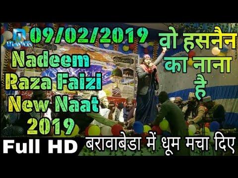 Nadeem Raza Faizi New Naat 2019 Wo Hasnain Ka Nana Hai At Barwabeda Jalsa Pura majma jhoom utha