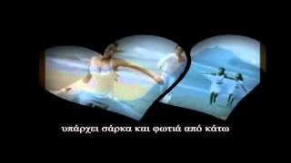 Madrugada   Honey Bee {Greek Lyrics}