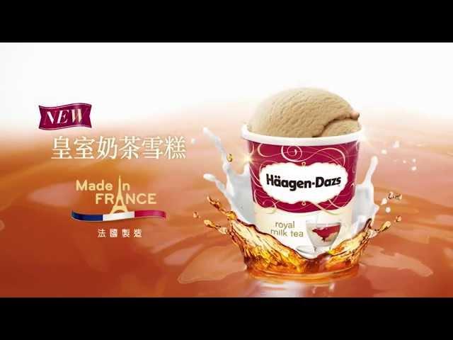 Haagen-dazs-hk-royal-milk