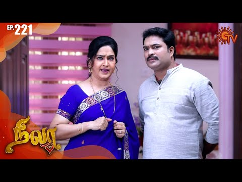 Nila - Episode 221 | 7th December 19 | Sun TV Serial | Tamil Serial