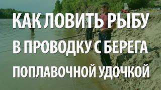 Правильные снасти для рыбалки на реке