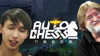 LET ME WIN (SingSing Dota Auto Chess)
