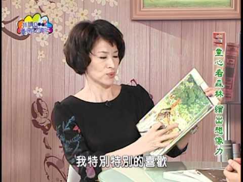 【宅閱讀記憶吐司】非讀Book臺南愛讀冊第21集