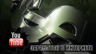 Seo-fast - обзор продвижение сайта и заработок от 100 р в день!