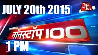 Nonstop 100 | Top News Stories | July 20, 2015 | 1 P.M.