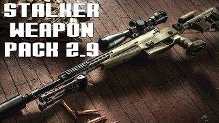 Охренительное оружие в Сталкере ( STALKER : STCOP WEAPON PACK 2.9)