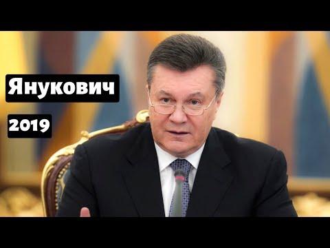 ЯНУКОВИЧ ЭКСТРЕННО ДАСТ В МОСКВЕ ПРЕСС-КОНФЕРЕНЦИЮ