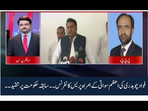Top Story @7 31 August 2018 | Kohenoor News Pakistan
