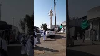 preview picture of video 'Masjid al Hudaibiyyah (historical masjid time of Rasul (sm)) মসজিদ আল হুদাইবিয়াহ'