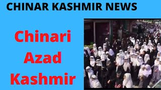preview picture of video 'Chinari Azad Kashmir'