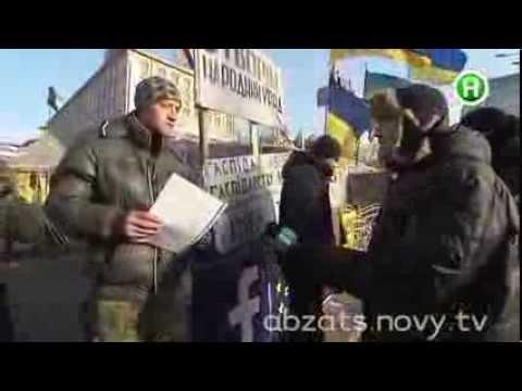 Еще одна смерть на Майдане! На новогодней елке нашли повешенного мужчину - Абзац! - 27.01.2014 видео