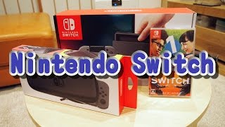 Nintendo Switch開封!