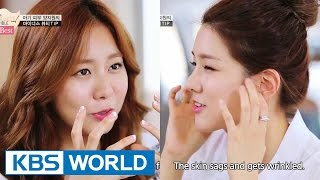 After School's Beauty Bible   Minus Beauty Tips For Summer