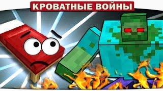 ХАЛК УНИЧТОЖАЕТ КРОВАТИ!!! (ТОП #5) - БедВарс с Лаки Блоками!!!