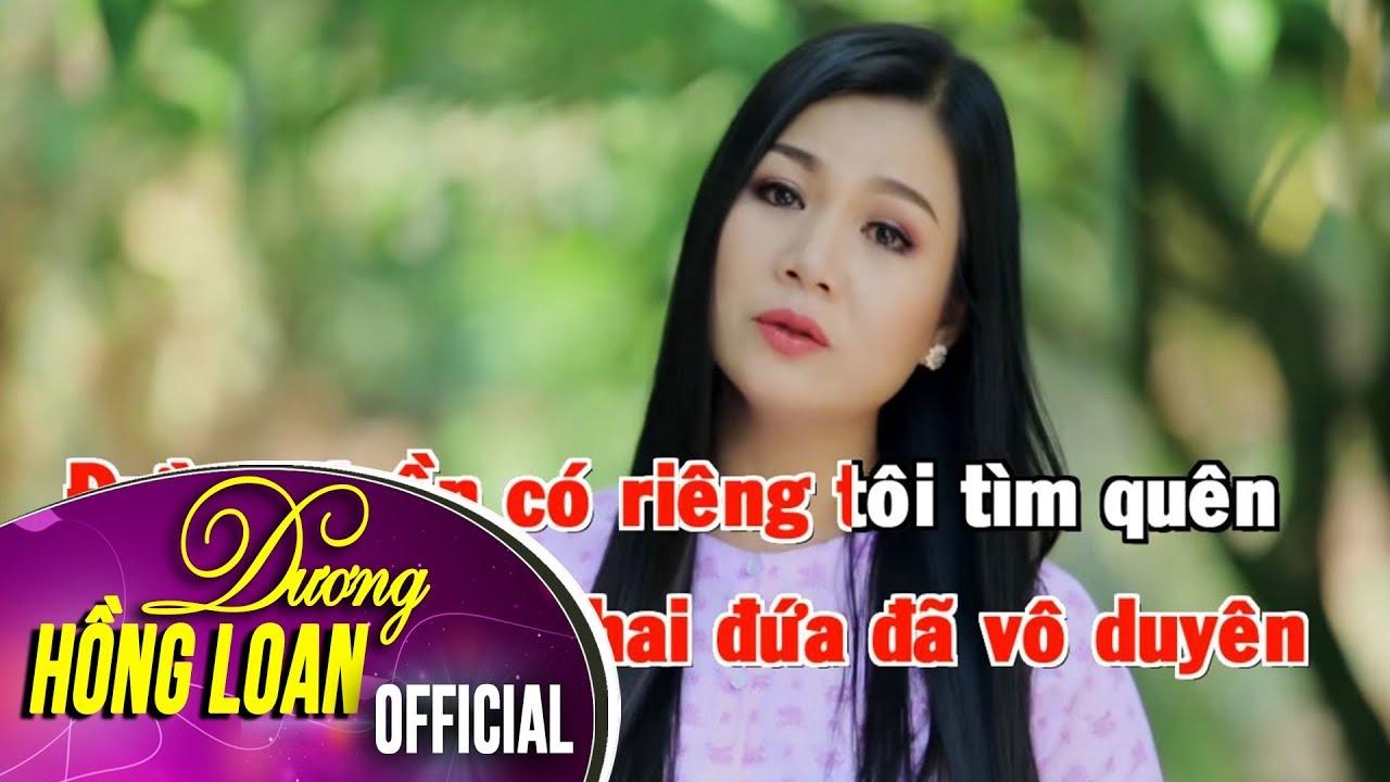 Tâm Sự Đời Tôi KARAOKE (Beat gốc) - Dương Hồng Loan thumbnail