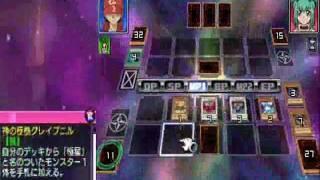 遊戯王Tag Force 6 極神デッキ Vs 龍可