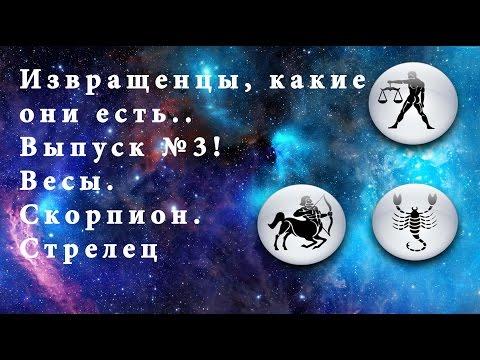 Гороскоп козерог мужчина 2017 июль