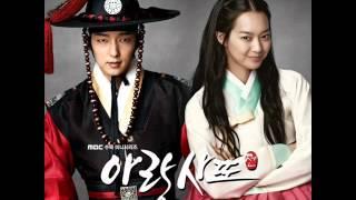 Jang Jae In - 환상 Fantasy (Arang and the Magistrate OST)