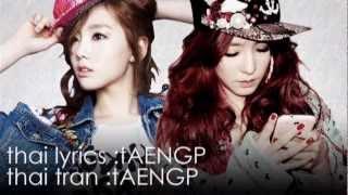[Thai] 유리아이(Lost in Love) - TaeyeonTiffany SNSD