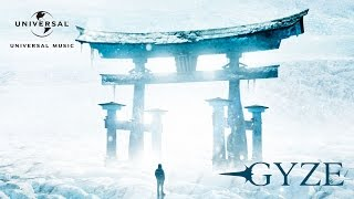 Gyze - Northern Hell Song (Lyrics)
