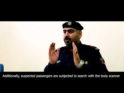 "Ras Al Khaimah Customs ""The homeland shield protects it"""
