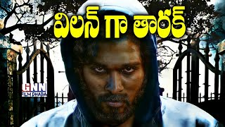 Allu Arjun Pushpa Movie Team Approached Nandamuri Hero For Antagonist Role ????| GNN Film Dhaba