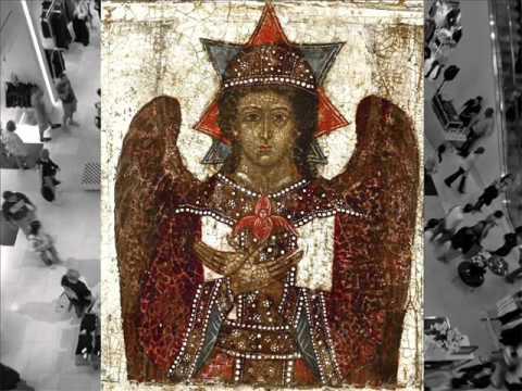 Ангел Благое Молчание