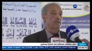 preview picture of video 'Aïn TÉmouchent : Séminaire national sur les nouvelles dispositions du code des marchés publics'