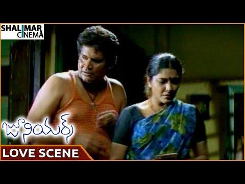 Juniors Movie || Tanikella Bharani & His Wife Superb Love Scene || Naresh, Shireen || Shalimarcinema