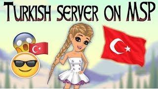turkish msp - मुफ्त ऑनलाइन वीडियो