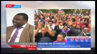 Mbiu ya KTN: Maombi na uchaguzi 16/5/2017