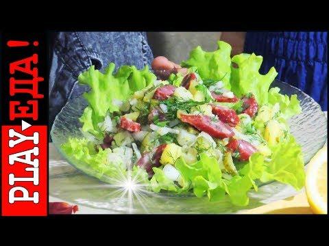 Баварский салат с колбасками. Дочка ворует огурцы из салата. #папа и #дочка на кухне