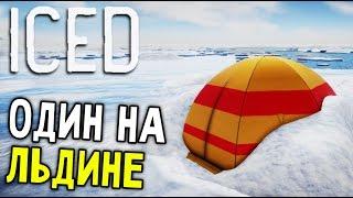ICED - РЫБАК ЗАМЕРЗ В СУГРОБЕ (выживание на льдине прохождение) #1