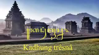 Campur sari langgam jawa - Kadhung Tresna