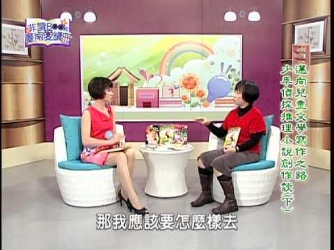 【宅閱讀記憶吐司】非讀Book臺南愛讀冊第48集(1)