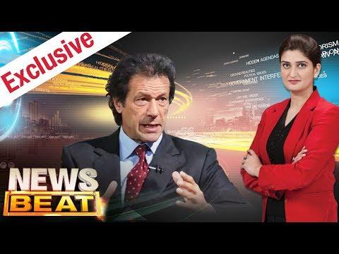 Imran Khan Exclusive | News Beat | SAMAA TV | Paras Jahanzeb | 16 June 2017