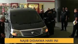 Bekas Perdana Menteri, Datuk Seri Najib Tun Razak dibawa keluar dari Ibu Pejabat Suruhanjaya Pencegahan Rasuah Malaysia (SPRM), Putrajaya sebentar tadi. Laporan lanjut berdama rakan setugas, Rahimah Abdullah di Putrajaya.   Sila layari http://www.astroawani.com untuk berita selanjutnya. Visit http://www.astroawani.com for more news.  Astro AWANI LIVE http://www.astroawani.com/videos/live Subscribe to NJOI AWANI https://www.youtube.com/njoiawani Like us on Facebook https://www.facebook.com/astroawani Follow us on Twitter https://twitter.com/501Awani Follow us on Instagram https://www.instagram.com/501awani