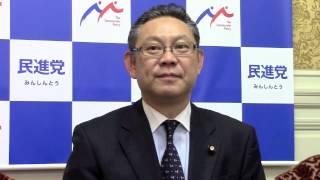 民進党・小川勝也参院幹事長会見2016年11月15日